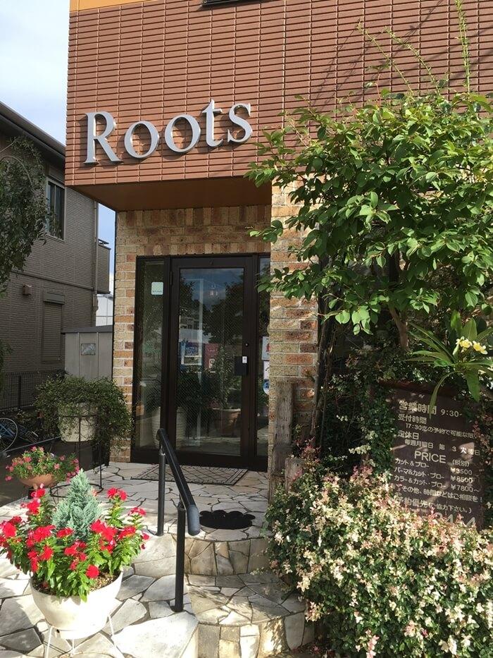 美容室Roots外観